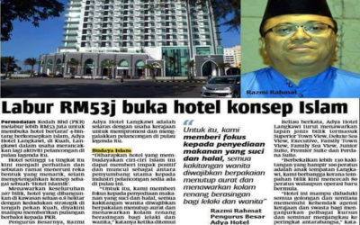 Newspaper Clipping: Adya Hotel, Langkawi