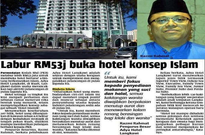 Keratan Akhbar Adya Hotel, Langkawi