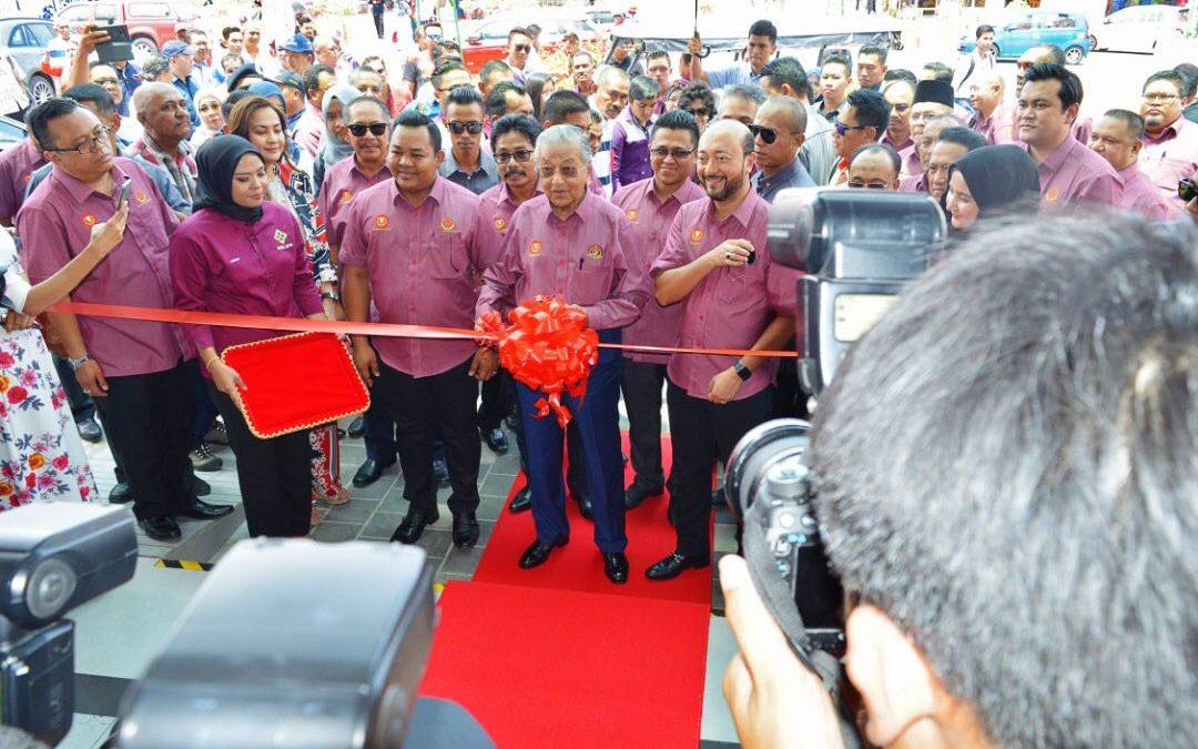Majlis Sambutan Jubli Perak Permodalan Kedah Berhad & Perasmian Hotel Adya Chenang
