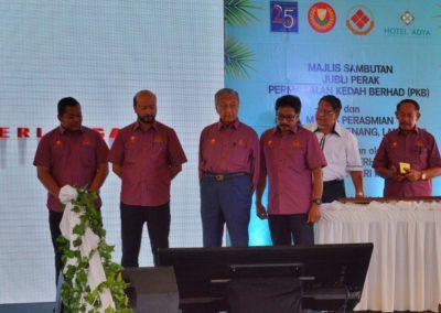 Majlis Sambutan Jubli Perak PKB 10