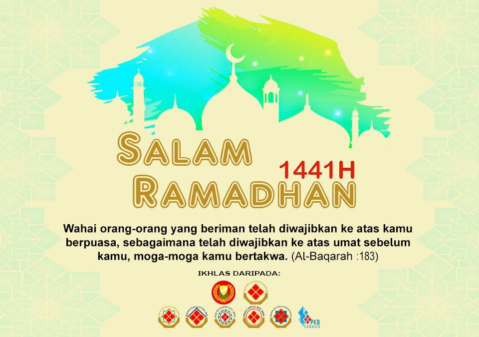 Salam Ramadhan 1441H | 2020